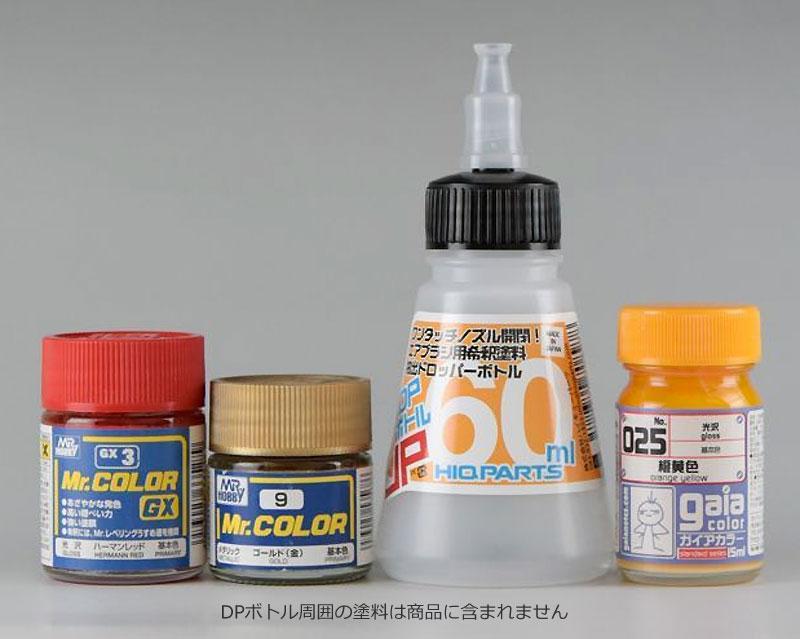 DPボトルJP (60ml)塗料瓶(HIQパーツ塗装用品No.ADP60JP)商品画像_1