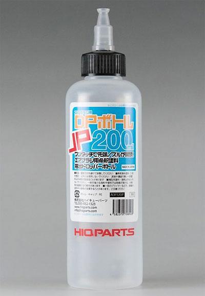 DPボトルJP (200ml)塗料瓶(HIQパーツ塗装用品No.ADP200JP)商品画像