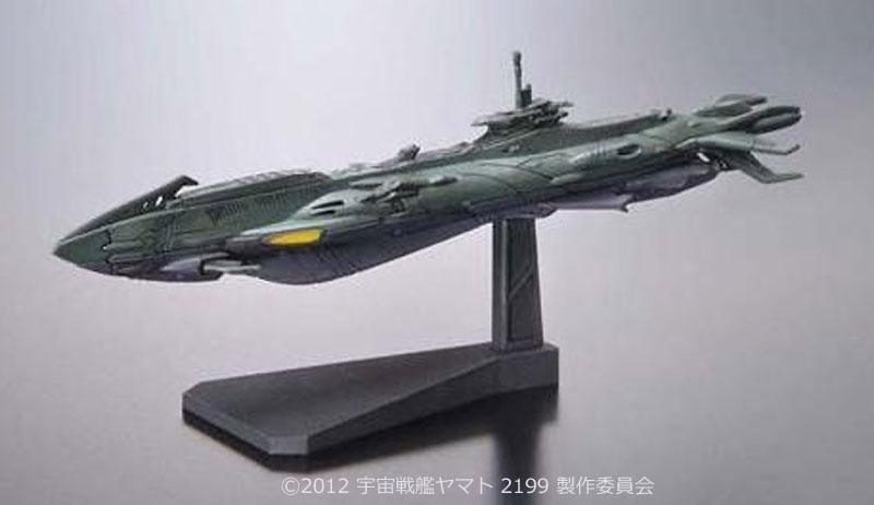 次元潜航艦 UX-01プラモデル(バンダイ宇宙戦艦ヤマト2199 メカコレクションNo.019)商品画像_1