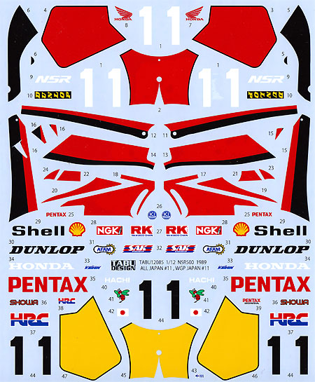 ホンダ NSR500 WGP 1989 #11 オールジャパン / #11 WGP 日本GPデカール(タブデザイン1/12 デカールNo.TABU-12085)商品画像