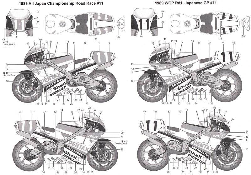 ホンダ NSR500 WGP 1989 #11 オールジャパン / #11 WGP 日本GPデカール(タブデザイン1/12 デカールNo.TABU-12085)商品画像_1