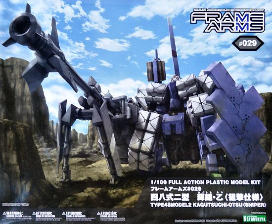 四八式二型 輝鎚・乙 (狙撃仕様)プラモデル(コトブキヤフレームアームズ (FRAME ARMS)No.#029)商品画像
