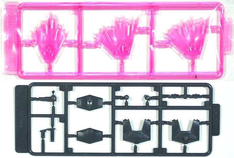 エネルギーシールドプラモデル(コトブキヤM.S.G モデリングサポートグッズ ウェポンユニットNo.MW-035)商品画像_1