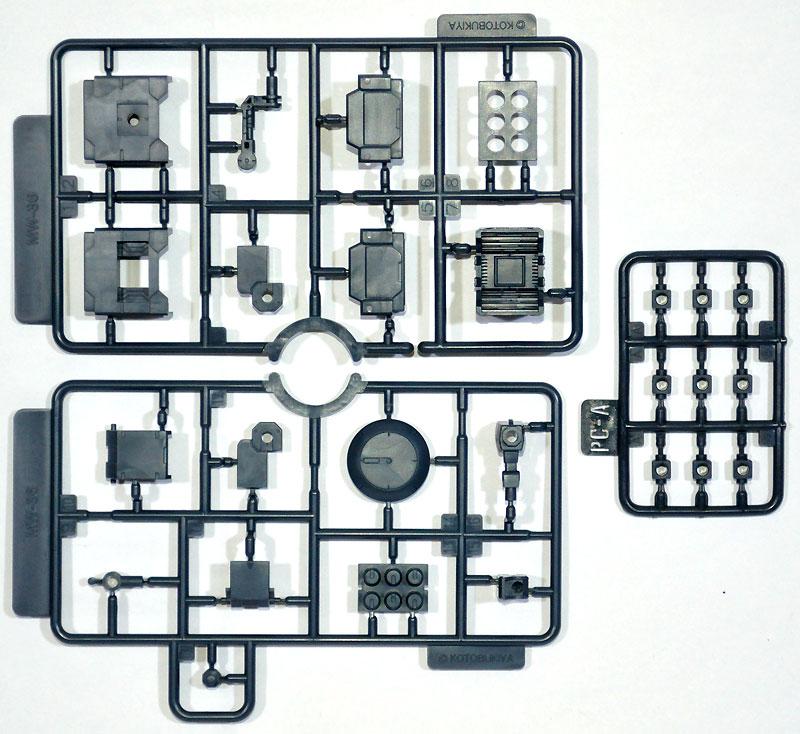 ミサイル & レドームプラモデル(コトブキヤM.S.G モデリングサポートグッズ ウェポンユニットNo.MW-036)商品画像_1