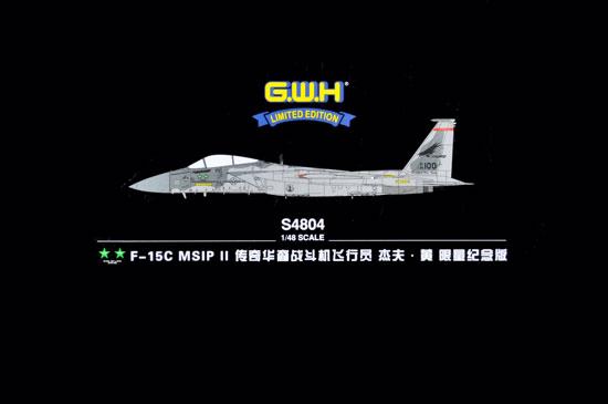 F-15C イーグル MSIP2 オレゴン州空軍 第142戦闘航空団プラモデル(グレートウォールホビー1/48 ミリタリーエアクラフト プラモデルNo.S4804)商品画像