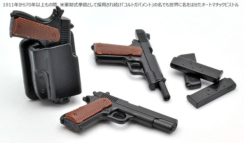 M1911A1 & コンバットコマンダータイププラモデル(トミーテックリトルアーモリー (little armory)No.LA015)商品画像_2