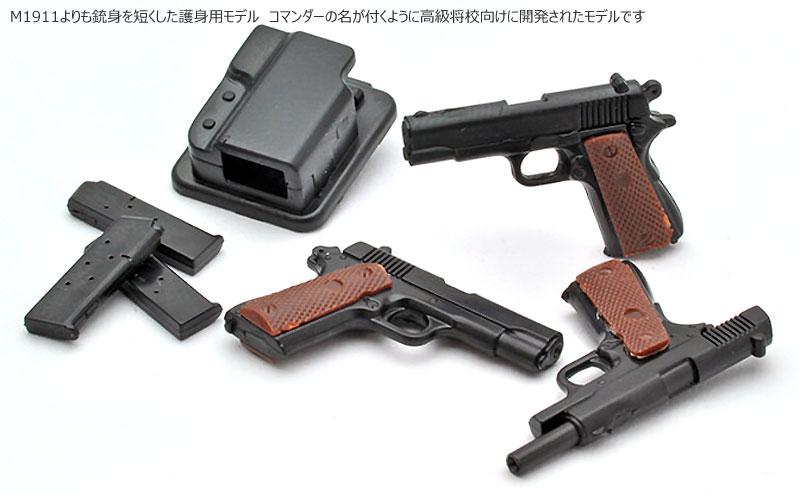 M1911A1 & コンバットコマンダータイププラモデル(トミーテックリトルアーモリー (little armory)No.LA015)商品画像_3