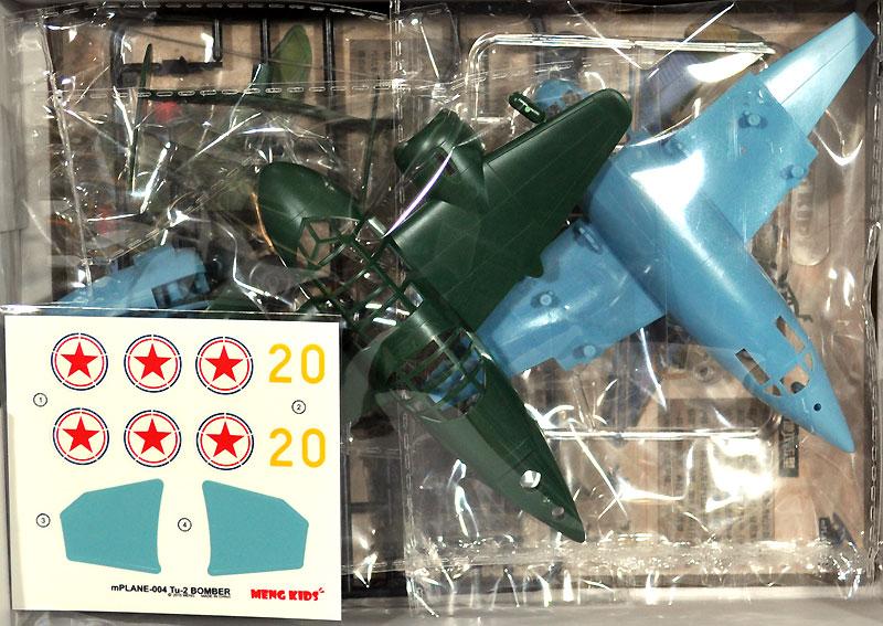Tu-2 爆撃機プラモデル(MENG-MODELMENG KIDSNo.mPLANE-004)商品画像_1