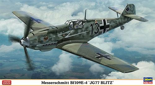 メッサーシュミット Bf109E-4 JG77 ブリッツプラモデル(ハセガワ1/48 飛行機 限定生産No.07413)商品画像