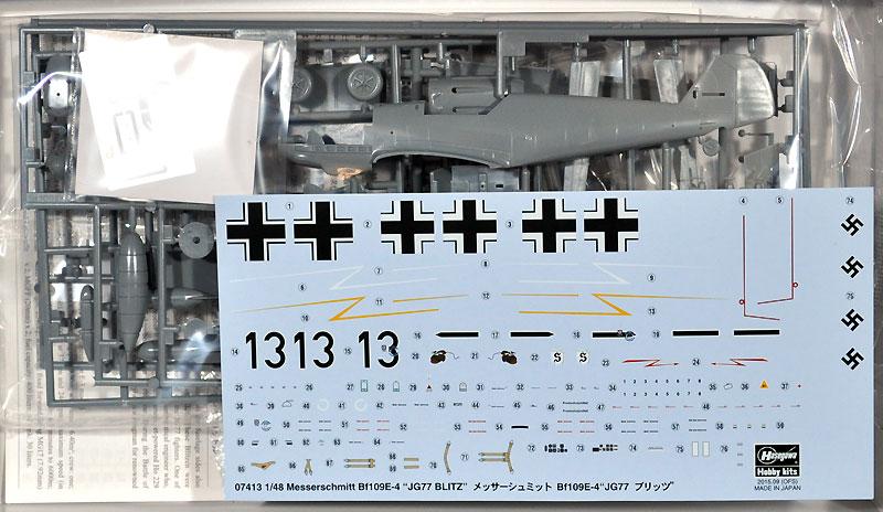 メッサーシュミット Bf109E-4 JG77 ブリッツプラモデル(ハセガワ1/48 飛行機 限定生産No.07413)商品画像_1