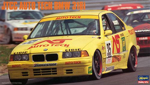 JTCC オートテック BMW 318iプラモデル(ハセガワ1/24 自動車 限定生産No.20269)商品画像