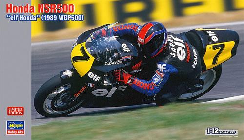 ホンダ NSR500 エルフ ホンダ (1989 WGP500)プラモデル(ハセガワ1/12 バイクシリーズNo.21715)商品画像