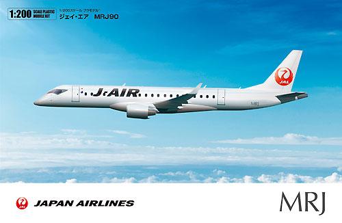 ジェイ・エア MRJ90プラモデル(ファインモールド1/200スケール プラモデルNo.15505)商品画像
