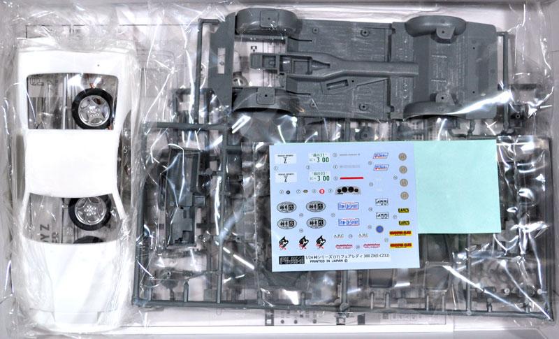 ニッサン フェアレディ 300ZX (Z32)プラモデル(フジミ1/24 峠シリーズNo.017)商品画像_1