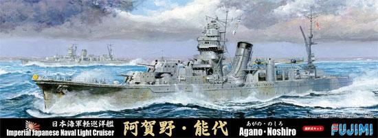 日本海軍 軽巡洋艦 阿賀野/能代プラモデル(フジミ1/700 特シリーズNo.091)商品画像