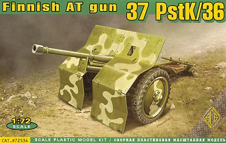フィンランド 37mm PstK/36 対戦車砲プラモデル(エース1/72 ミリタリーNo.72534)商品画像