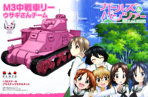 M3中戦車 リー ウサギさんチーム (ガールズ&パンツァー)プラモデル(プラッツガールズ&パンツァーNo.GP-016)商品画像