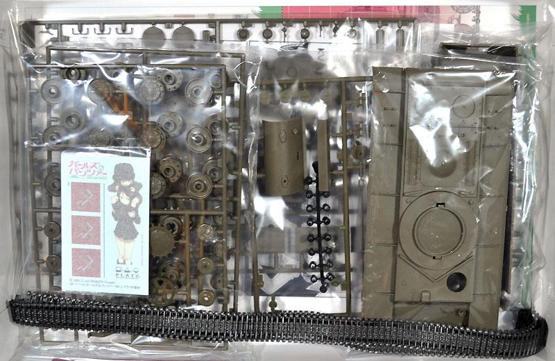 KV-2 プラウダ高校 (ガールズ&パンツァー)プラモデル(プラッツガールズ&パンツァーNo.GP-017)商品画像_1
