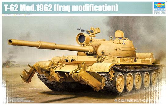 イラク共和国軍 T-62 主力戦車 Mod.1962プラモデル(トランペッター1/35 AFVシリーズNo.01547)商品画像