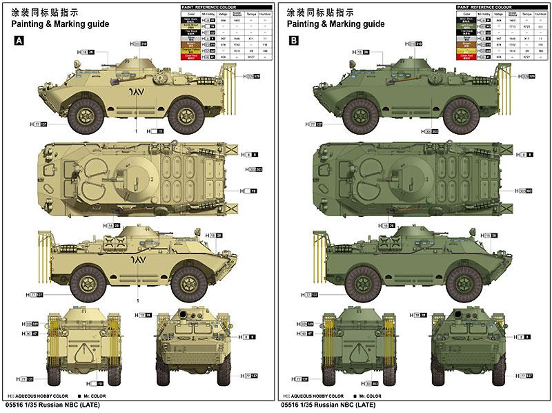 ロシア BRDM-2 後期型 化学防護車プラモデル(トランペッター1/35 AFVシリーズNo.05516)商品画像_1