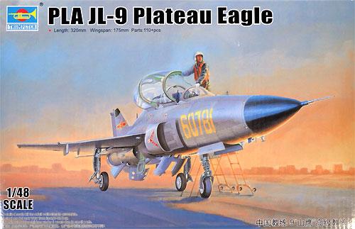 PLA JL-9 ジェット練習機プラモデル(トランペッター1/48 エアクラフト プラモデルNo.02879)商品画像