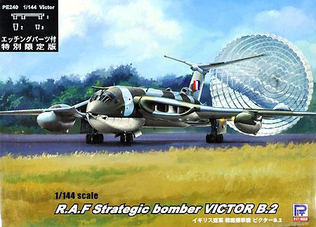 イギリス空軍 戦略爆撃機 ビクター B.2 (エッチングパーツ付)プラモデル(ピットロードSN 航空機 プラモデルNo.SN018E)商品画像