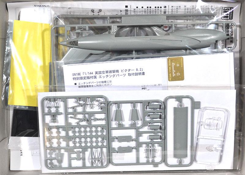 イギリス空軍 戦略爆撃機 ビクター B.2 (エッチングパーツ付)プラモデル(ピットロードSN 航空機 プラモデルNo.SN018E)商品画像_1