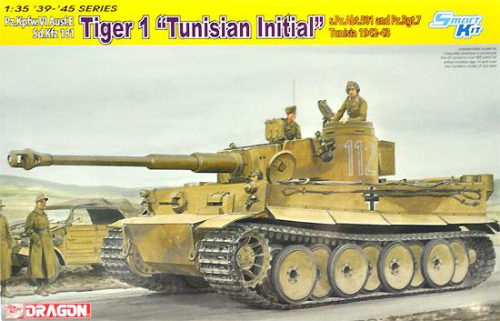 ドイツ ティーガー 1 極初期生産型 ドイツアフリカ軍団 第501重戦車大隊&第7戦車連隊 1942/43 チュニジアプラモデル(ドラゴン1/35