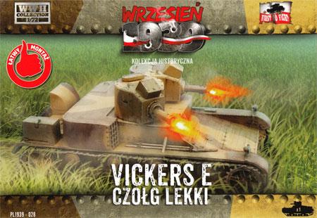 ポーランド ヴィッカース E型軽戦車 双砲塔機銃タイププラモデル(FTF1/72 AFVNo.PL1939-028)商品画像
