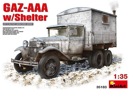 GAZ-AAA シェルター付プラモデル(ミニアート1/35 WW2 ミリタリーミニチュアNo.35183)商品画像