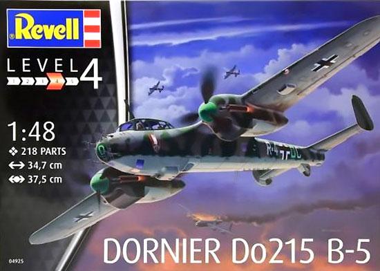 ドルニエ Do215B-5 夜間戦闘機プラモデル(レベル1/48 飛行機モデルNo.04925)商品画像