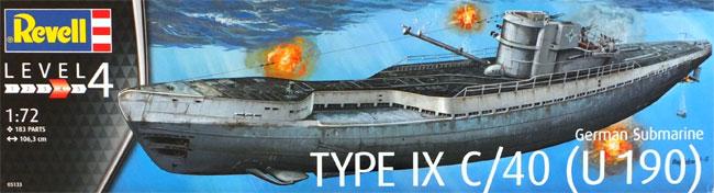 ドイツ Uボート Type9C/40 (U190)プラモデル(レベル1/72 艦船モデルNo.05133)商品画像