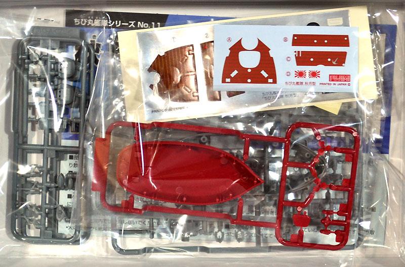 ちび丸艦隊 秋月プラモデル(フジミちび丸艦隊 シリーズNo.ちび丸-011)商品画像_1