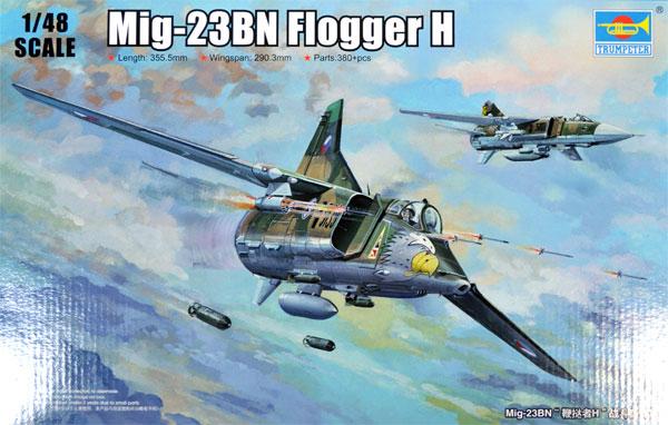MiG-23BN フロッガー Hプラモデル(トランペッター1/48 エアクラフト プラモデルNo.05801)商品画像