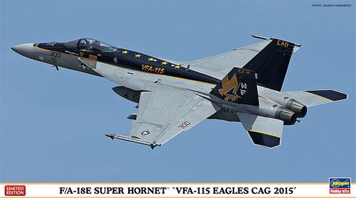 F/A-18E スーパーホーネット VFA-115 イーグルス CAG 2015プラモデル(ハセガワ1/72 飛行機 限定生産No.02175)商品画像