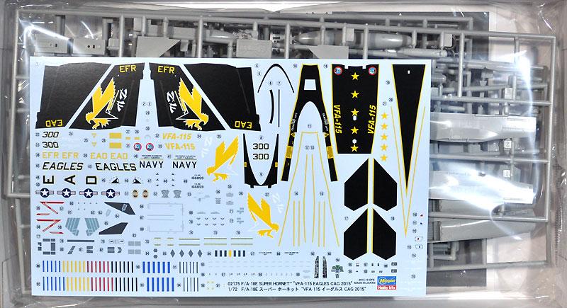 F/A-18E スーパーホーネット VFA-115 イーグルス CAG 2015プラモデル(ハセガワ1/72 飛行機 限定生産No.02175)商品画像_1