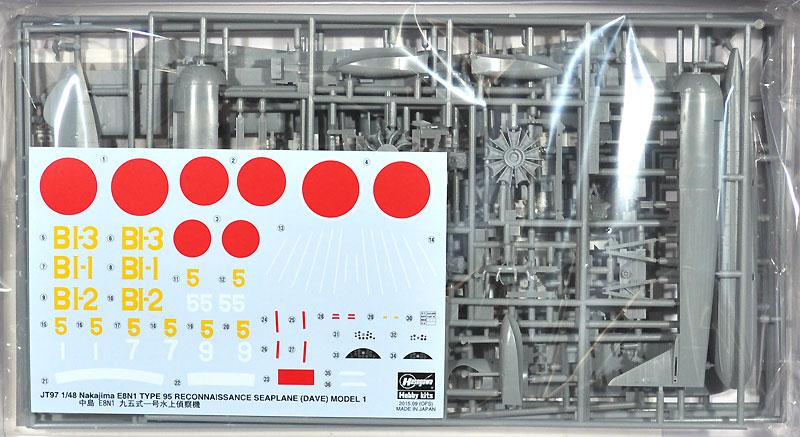 中島 E8N1 九五式一号水上偵察機プラモデル(ハセガワ1/48 飛行機 JTシリーズNo.JT097)商品画像_1