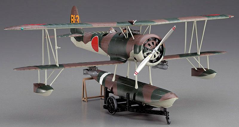中島 E8N1 九五式一号水上偵察機プラモデル(ハセガワ1/48 飛行機 JTシリーズNo.JT097)商品画像_2