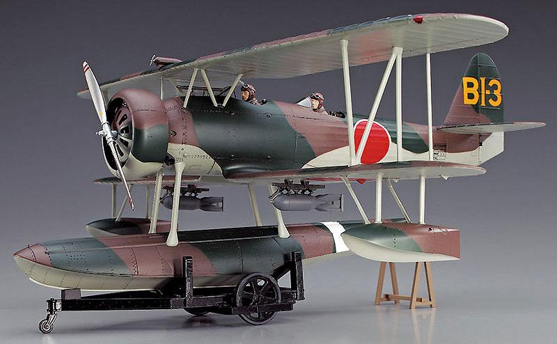 中島 E8N1 九五式一号水上偵察機プラモデル(ハセガワ1/48 飛行機 JTシリーズNo.JT097)商品画像_3
