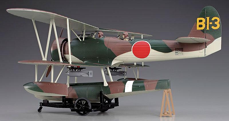 中島 E8N1 九五式一号水上偵察機プラモデル(ハセガワ1/48 飛行機 JTシリーズNo.JT097)商品画像_4