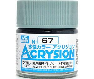 RLM65 ライトブルー (N-67)塗料(GSIクレオス水性カラー アクリジョンNo.N-067)商品画像