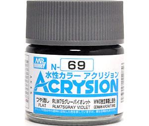 RLM75 グレーバイオレット (N-69)塗料(GSIクレオス水性カラー アクリジョンNo.N-069)商品画像