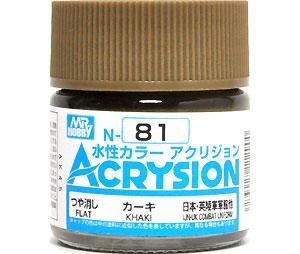 カーキ (N-81)塗料(GSIクレオス水性カラー アクリジョンNo.N-081)商品画像