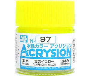 蛍光イエロー (N-97)塗料(GSIクレオス水性カラー アクリジョンNo.N-097)商品画像