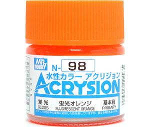 蛍光オレンジ (N-98)塗料(GSIクレオス水性カラー アクリジョンNo.N-098)商品画像