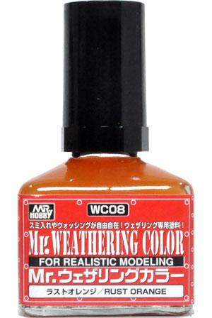 ラストオレンジ塗料(GSIクレオスMr.ウェザリングカラーNo.WC008)商品画像
