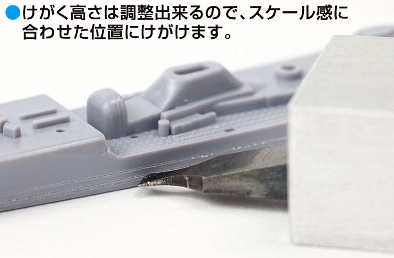 Mr.ハルモールド チゼルチゼル(GSIクレオスMr.ラインチゼルNo.GT092)商品画像_3