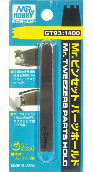 Mr.ピンセット パーツホールドピンセット(GSIクレオスGツールNo.GT093)商品画像