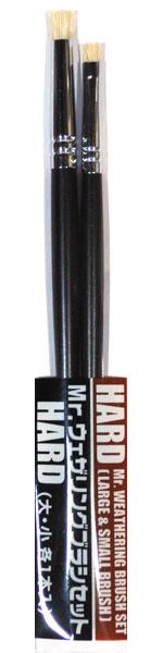 Mr.ウェザリングブラシセット HARD筆(GSIクレオスMr.ブラシNo.MB030)商品画像