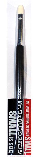 Mr.ウェザリングスポンジ SMALL (Sサイズ)筆(GSIクレオスMr.ブラシNo.MB033)商品画像
